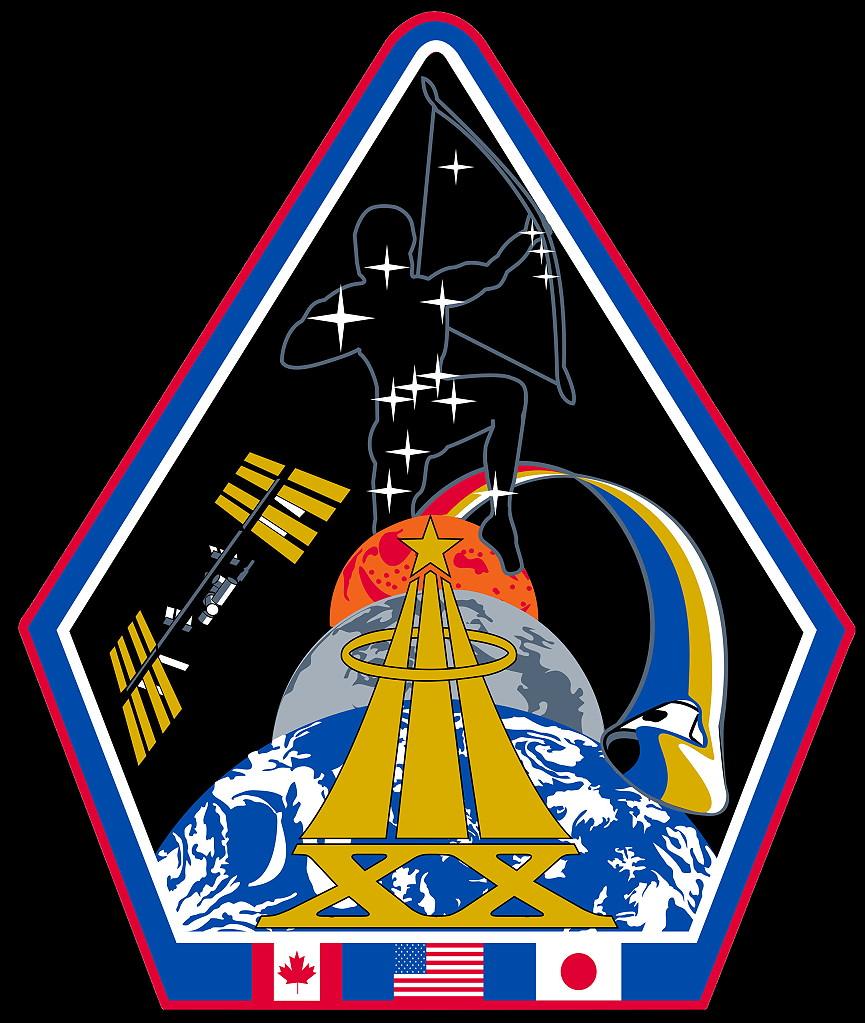 astronaut badges uniforms details - photo #29