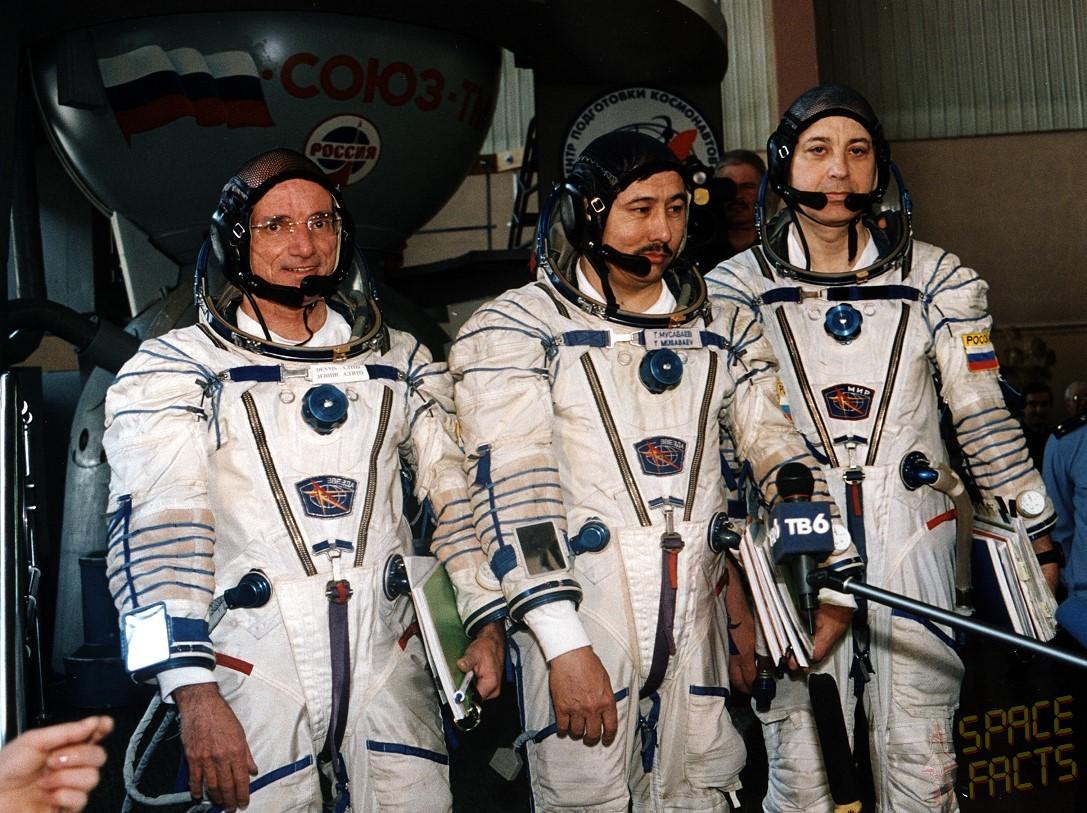 Crew Soyuz TM-32