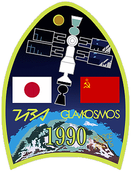 Patch Mir-8