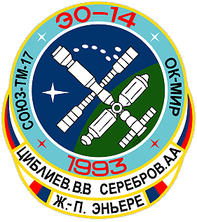 Patch Mir-14