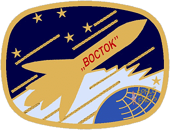 Spaceflight mission report: Vostok Музей Космонавтики Лого