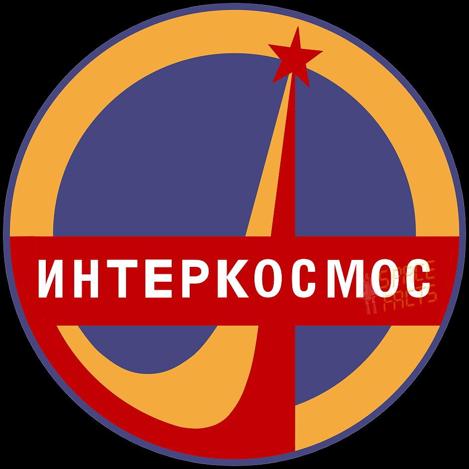 Patch: Interkosmos (Bulgarian version)