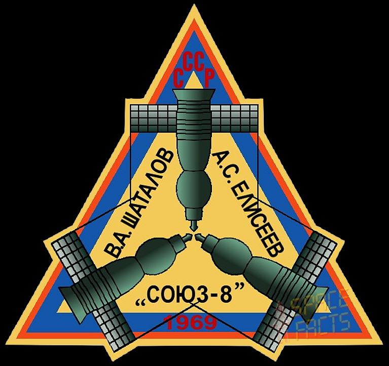 mission space patch 1984 - photo #15
