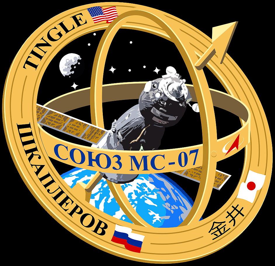 Soyuz • Soyuz MS-07(53S) • 载人发射 @ 哈萨克斯坦拜科努尔航天发射场 LC-1