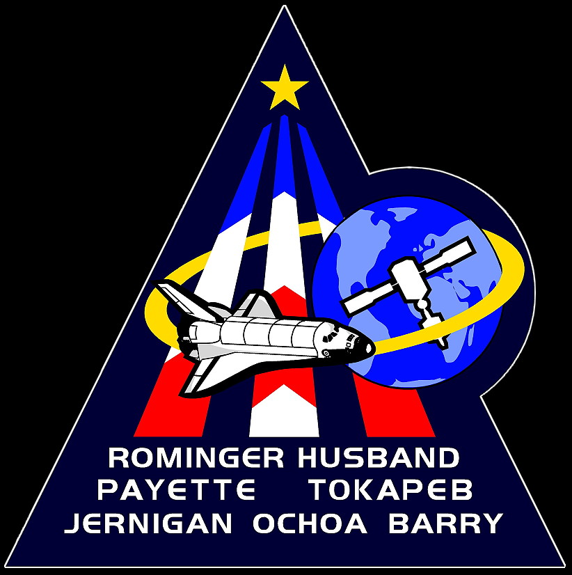 cooper space mission patches - photo #37