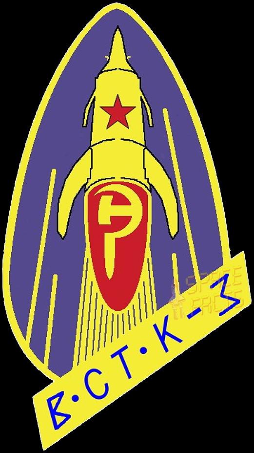 Opiniones de vostok 3 Музей Космонавтики Лого