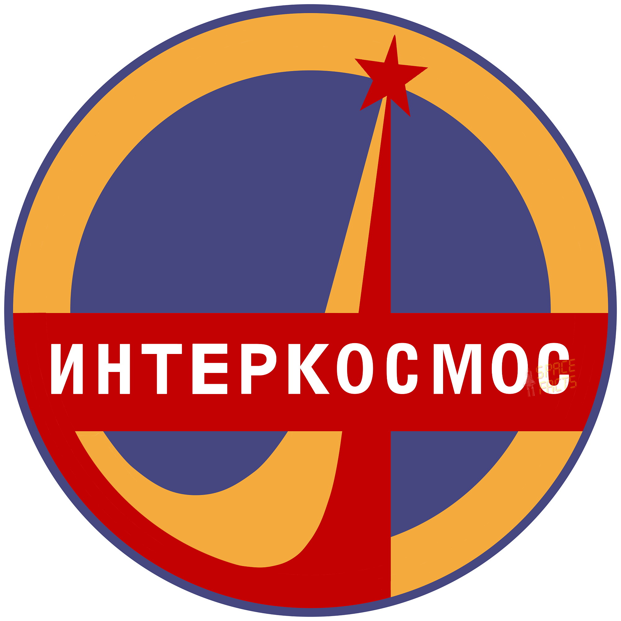 Spaceflight mission report: Soyuz 33