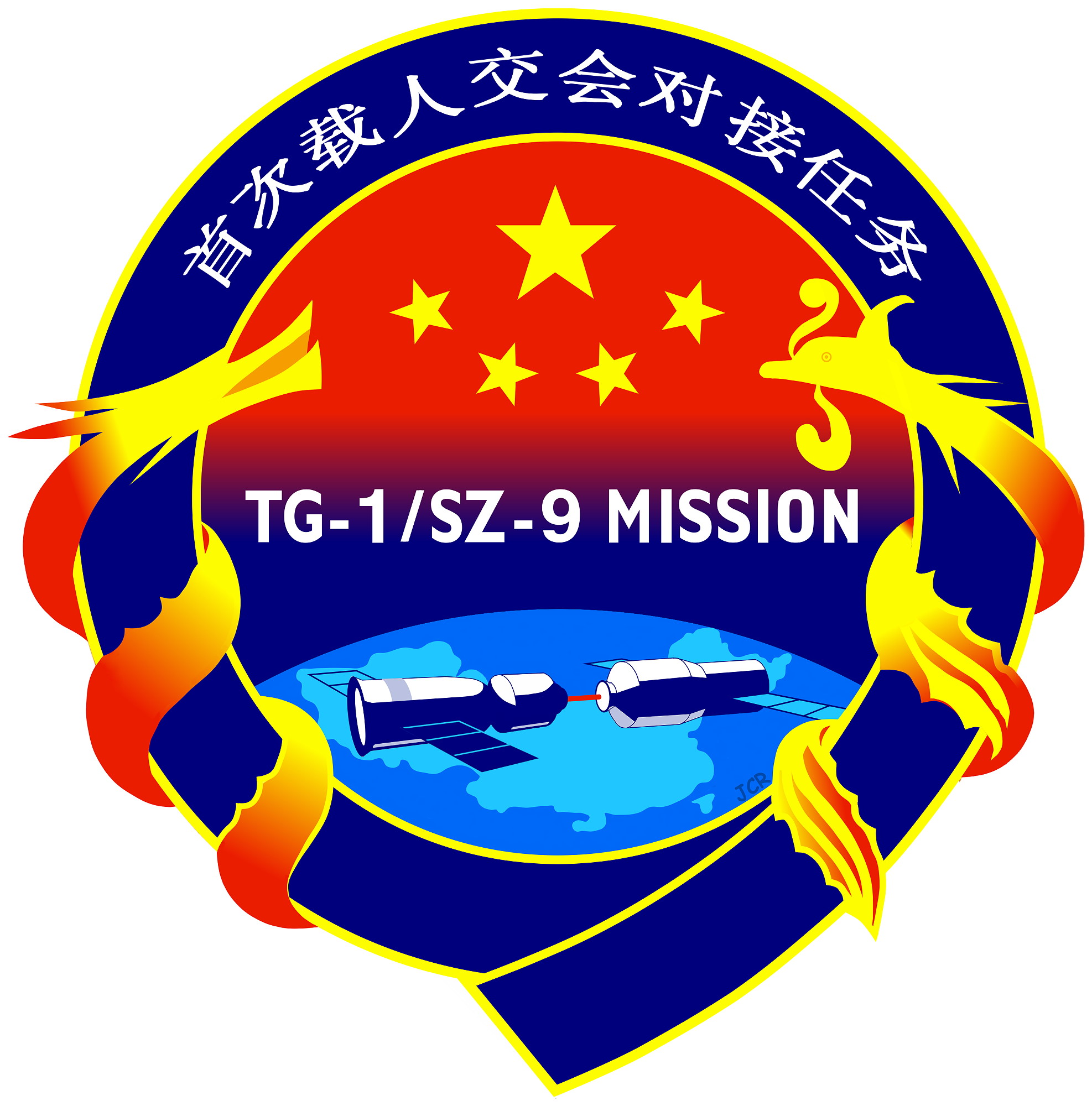 chinese space program patches - photo #2