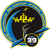 Patch ISS-39