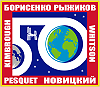 Patch ISS-50