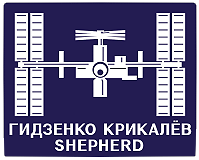 Patch ISS-01
