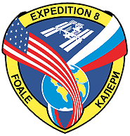 Patch ISS-08
