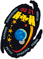 Patch ISS-31